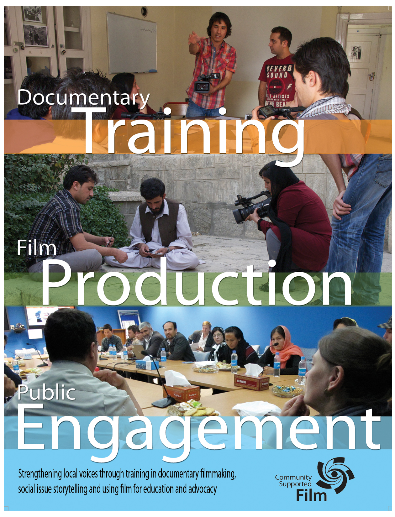 Portland, OR – Screening and Presentation – Afghan and Haitian Films