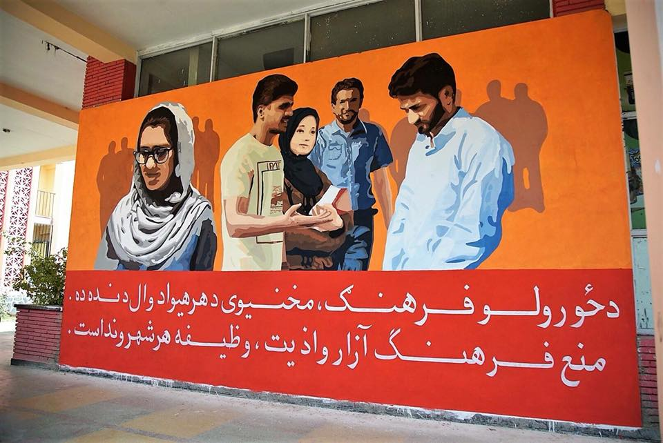 AFGHANISTAN NEWS AND VIEWS: Street art in Afghanistan targets corruption and hate