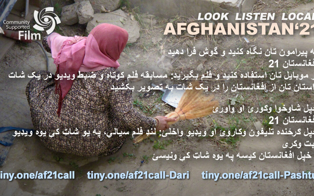 Call for Submissions in Pashtu and Dari