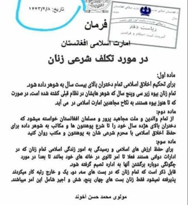 Taliban Prime Minister orders marriage for all women over 20 and widows under 35